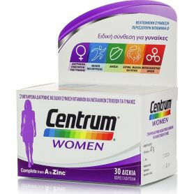 Centrum Women - Συμπλήρωμα Διατροφής Για Γυναίκες 30 tabs - Centrum
