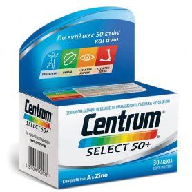 Centrum Select 50+ Πολυβιταμίνη Για Ενήλικες Άνω Των 50 Ετών 30 Ταμπλέτες - Centrum