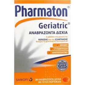 Pharmaton Geriatric 20 αναβράζοντα δισκία-pharmacystories