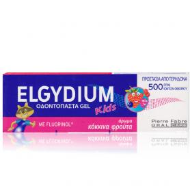 Elgydium Kids Red Berries - Παιδική Οδοντόκρεμα 2-6 ετών Με Γεύση Κόκκινα Φρούτα 50ml - Pierre Fabre