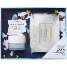 Korres Almond Blossom Κρέμα Για Κανονικές / Ξηρές Επιδερμίδες 40ml & Μαντηλάκια Καθαρισμού 25τμχ - Korres