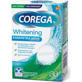 Corega Whitening Καθαριστικά Δισκία Οδοντοστοιχιών 36 Ταμπλέτες