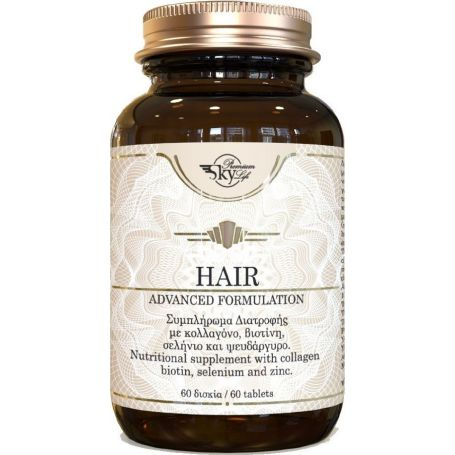 Sky Premium Life Hair 60 ταμπλέτες -pharmacystories