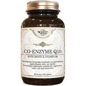 Sky Premium Life Co Enzyme Q10 with Biotin & Vitamin B6 60 ταμπλέτες - Sky Premium Life