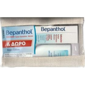Bepanthol Set Intensive Face Eye Cream & Bepanthol Body Lotion -pharmacystories