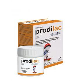 Frezyderm Prodilac Kids 30 μασώμενες ταμπλέτες -pharmacystories