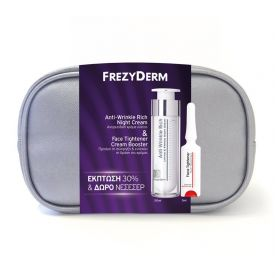 Frezyderm Anti-Wrinkle Rich Night Cream 50 ml & Face Tightener Cream Booster 5 ml-pharmacystories