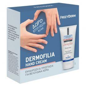 Frezyderm Dermofilia Protective Hand Cream - Κρέμα Χεριών 75 ml & Δώρο 40ml Έξτρα Προϊόν-pharmacystories