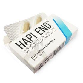 Exelane Hapi End 2 Caps Φυτικό Ενισχυτικό Στύσης - Exelane Laboratories