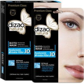 Dizao Natural Boto Mask Hyaluronic Wrinkle Filler 3D 5τμχ -pharmacystories