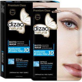 Dizao Natural Boto Mask Hyaluronic Wrinkle Filler 3D 5τμχ - Dizao Natural