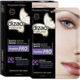 Dizao Natural Natural Boto Mask Peptides PRO 5τμχ -pharmacystories