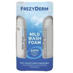 Frezyderm Mild Wash Foam Με Δώρο Επιπλέον Ποσότητα 150ml+80ml-pharmacystories