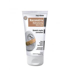 Frezyderm Reconstria Cream Κρέμα Αντιμετώπισης Ραγάδων 75ml - Frezyderm