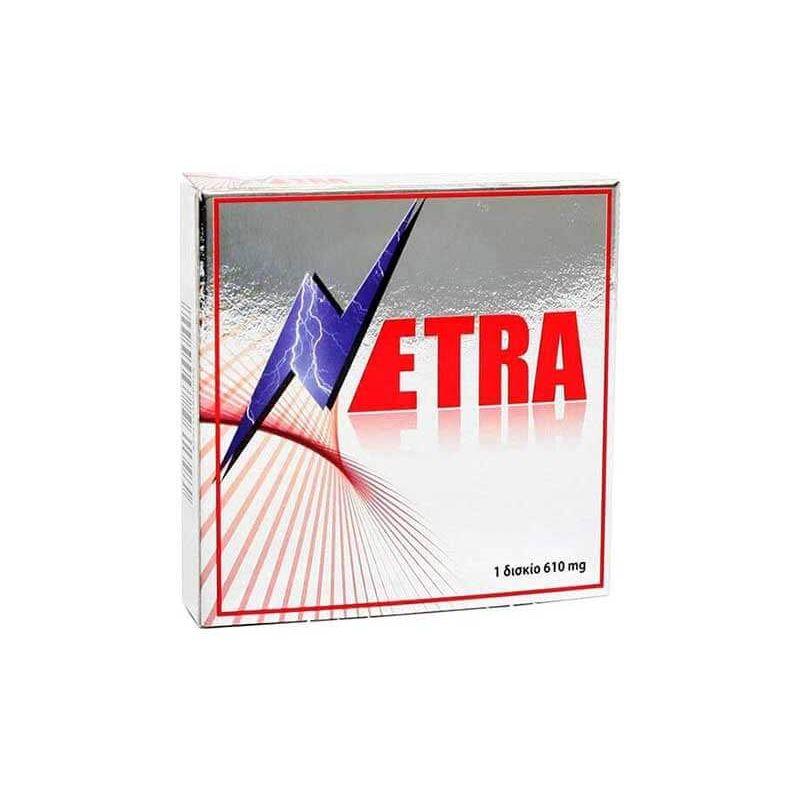 Ometatron Netra 610mg 1 Ταμπλέτα - PharmacyStories