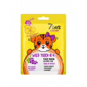 7 DAYS ANIMAL Wild Tiger Sheet Mask 28g-pharmacystories