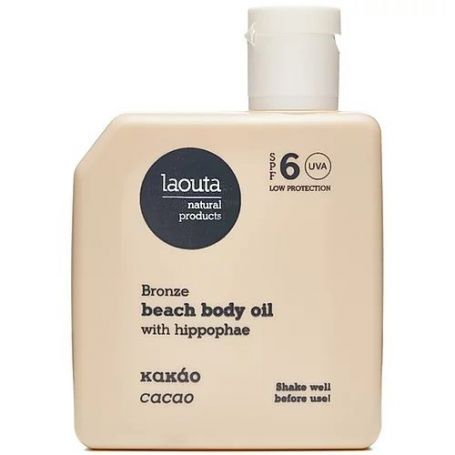 "Laouta Cacao | Bronze beach body oil with hippophae ""silicone free""-pharmacystories"