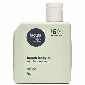 Laouta Fig | Beach body oil with hippophae 100ml - Laouta