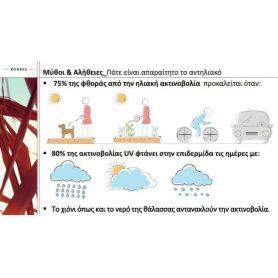 Korres Αντηλιακή Κρέμα Προσώπου Κόκκινο Σταφύλι με Χρώμα για Ματ αποτέλεσμα SPF50 50ml - Korres