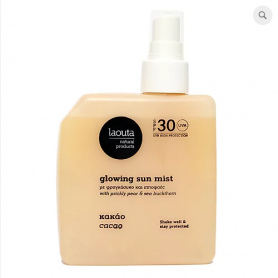 Laouta Κακάο | Glowing Sun Mist SPF 30 200ml - Laouta