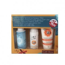Ag Pharm Summer Set Face Sunscreen 50ml, After Sun 100ml & Sunscreen Face & Body Milk 100ml - Ag pharm