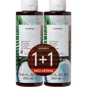 Korres Coconut Water Showergel 250ml 1+1 - Αφρόλουτρο Νερό Καρύδας-pharmacystories-pharmacy-korres