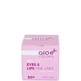 Aloe+ Colors 4Drone Κρέμα ματιών και χειλιών για λεπτές γραμμές έκφρασης 30ml - Aloe + Colors