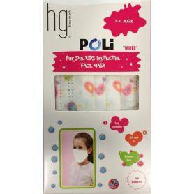 HG Kids Face Mask 3-6 Age Poli Wired Πουλάκια Ροζ 10τμχ-pharmacystories-pharmacy-μάσκες προσώπου