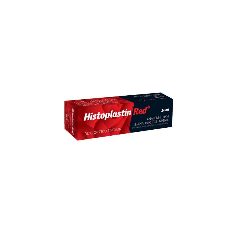 Heremco Histoplastin - Αναγεννητική και Αναπλαστική Κρέμα (20ml) - Heremco