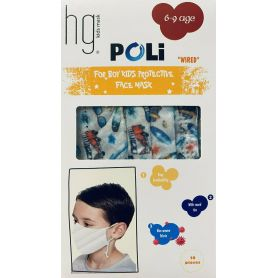 HG Kids Face Mask 6-9 Age Poli Wired Summer Bus Boys 10τμχ-Pharmacystories-pharmacy-hg face masks