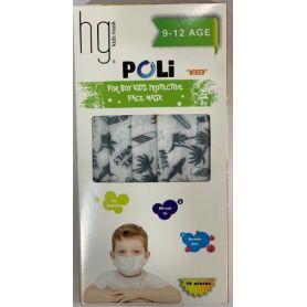 HG Kids Face Mask 9-12 Age Poli Wired Waves 10τμχ-pharmacystories-pharmacy