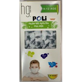 HG Kids Face Mask 9-12 Age Poli Wired Waves 10τμχ - PharmacyStories