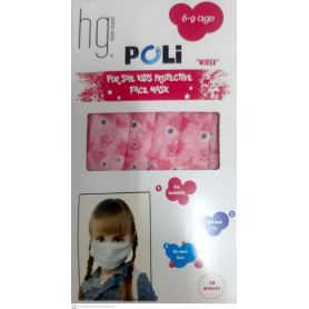 HG Kids Face Mask 6-9 Age Poli Wired Girls Ροζ Ψαράκια 10τμχ-pharmacystories-pharmacy