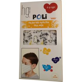 HG Kids Face Mask 6-9 Age Poli Wired Boys Σύννεφα & Κεραυνοί 10τμχ - PharmacyStories