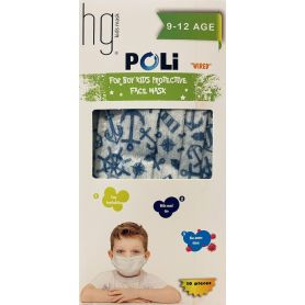 HG Kids Face Mask 9-12 Age Poli Wired Boys Μπλε Άγκυρες 10τμχ