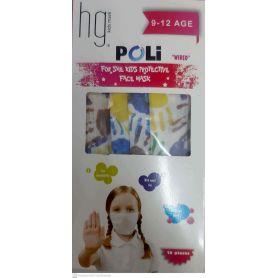 HG Kids Face Mask 9-12 Age Poli Wired Girls Πολύχρωμες Παλάμες 10τμχ - PharmacyStories