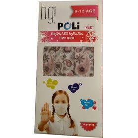 HG Kids Face Mask 9-12 Age Poli Wired Girls Tribal 10τμχ - PharmacyStories