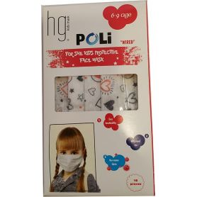 HG Kids Face Mask 6-9 Age Wired Girls Καρδιές 10τμχ - PharmacyStories