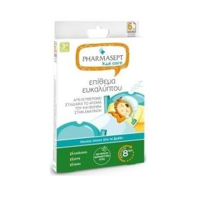 Pharmasept Kids Care Επίθεμα Ευκαλύπτου για Ήσυχο Ύπνο όλο το Βράδυ 6τμχ - Pharmasept