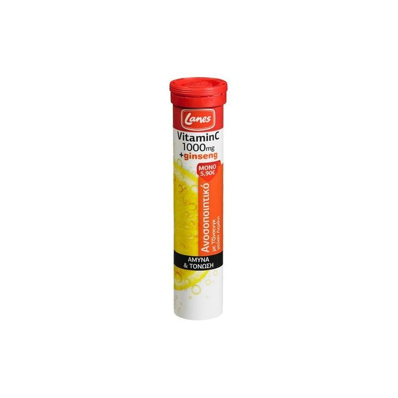 Lanes Vitamin C 1000mg + Ginseng 20 Αναβράζοντα Δισκία - Ενίσχυση Ανοσοποιητικού Με Γεύση Λεμόνι - Lanes