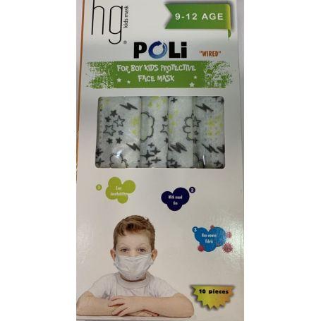 HG Kids Face Mask 9-12 Age Poli Wired Boys Σύννεφα & Κεραυνοί 10τμχ - PharmacyStories