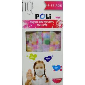 HG Kids Face Mask 9-12 Age Poli Wired Girls Πολύχρωμα Τετράγωνα & Κύκλοι 10τμχ - PharmacyStories