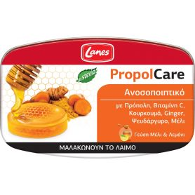 Lanes PropolCare Kαραμέλες μέλι & λεμόνι 54g - Lanes