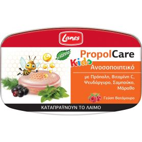 Lanes PropolCare Kids Caramels with Raspberry 54gr-pharmacystories-pharmacy
