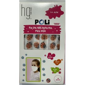 HG Kids Face Mask 3-6 Age Poli Wired Girls Πασχαλίτσες 10τμχ-pharmacystories-pharmacy