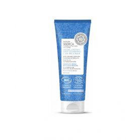 Οργανική Πιστοποιημένη μάσκα αργίλου για βαθύ καθαρισμό, για μεικτό & λιπαρό δέρμα, 75ml-pharmacystories-pharmacy