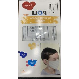 HG Kids Face Mask 6-9 Age Poli Wired Boys Ματάκια 10τμχ - PharmacyStories