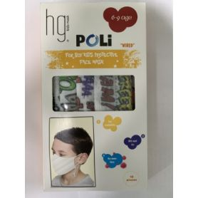 HG Poli Kids Face Mask 6-9 Πολύχρωμη 10τμχ - PharmacyStories