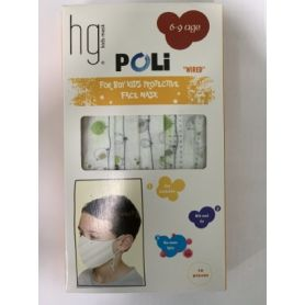 HG Kids Face Mask 6-9 Age Poli Wired Boys Πράσινα Πουλάκια 10τμχ-pharmacystories-pharmacy