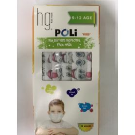 HG Kids Face Mask 9-12 Age Wired Χαμόγελα -Μάτια 10τμχ - PharmacyStories